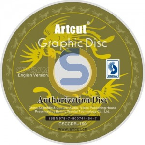 Artcut Software 2014 OEM Edition