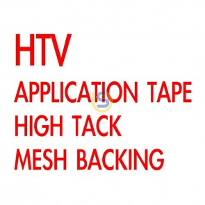 HTV Application Tape / Masking Tape for Heat Transfer Vinyl / Print Media - with Mesh Backing