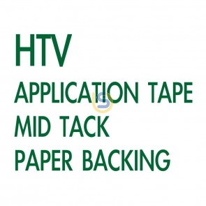 HTV Application / Masking Tape for Heat Transfer Vinyl / Print Media - with Paper Backing